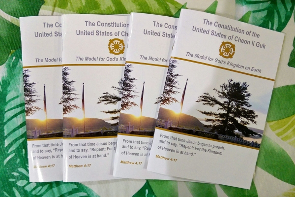 Constitution of the United States of Cheon Il Guk Booklet - Christ Kingdom Gospel - A Lifestyle Centered On God