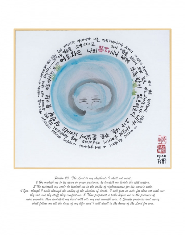 Signed Limited Edition Prints by Yeonah Moon - Christ Kingdom Gospel - A Lifestyle Centered On God