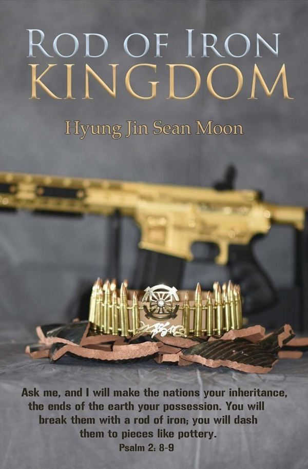 Rod of Iron Kingdom (Print Version) - Christ Kingdom Gospel - A Lifestyle Centered On God