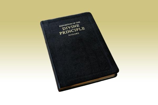 Divine Principle - Christ Kingdom Gospel - A Lifestyle Centered On God