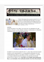 2016-02-17 2100 Couple Blessing