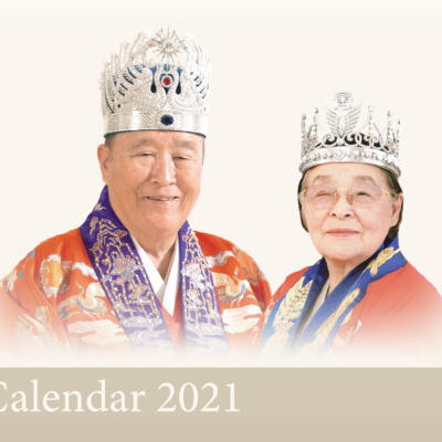 2021 Unification Sanctuary Calendar - Christ Kingdom Gospel - A Lifestyle Centered On God