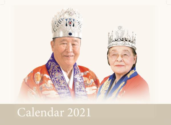 2021 Unification Sanctuary Calendar - Christ Kingdom Gospel - A Lifestyle Centered On God